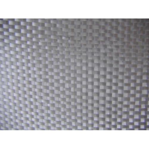 Photo FIBRE DE VERRE - 225 g/m2 - le mètre x 1,25m large - achat resines-mousse-polyurethane-et-mat-de-verre en ligne avec Cigale et Fourmi