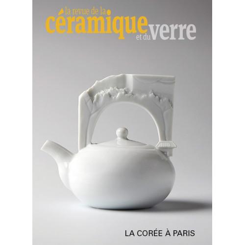 Photo LA REVUE DE LA CERAM n°205 noc-déct 2015 - achat la-revue-de-la-ceramique-et-du-verre en ligne avec Cigale et Fourmi