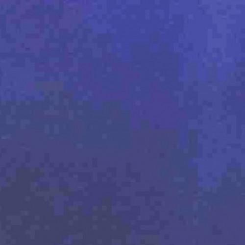 Photo EMAIL BLEU DE SEVRES - SANS PLOMB - 500g - achat emaux-en-poudre-940c-1020c en ligne avec Cigale et Fourmi
